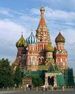 Het Nieuwe Werken in Moskou